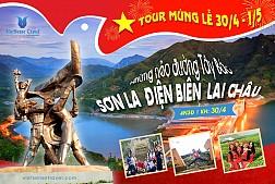 Tour dịp 30/4 Hà Nội - Sơn La - Điện Biên 3 Ngày 2 Đêm