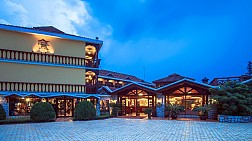 Victoria Sapa Resort & Spa Hotel