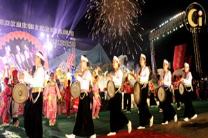 Khai Mạc Ngày Hội VHTTDL Các Dân Tộc Vùng Tây Bắc Lần Thứ XII Năm 2013