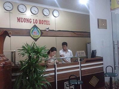 Khách Sạn Mường Lò - Nghĩa Lộ